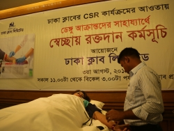 Blood Donation Campaign for Dengue Victims