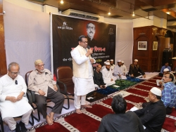 Doa Mehfil of National Mourning Day 2019