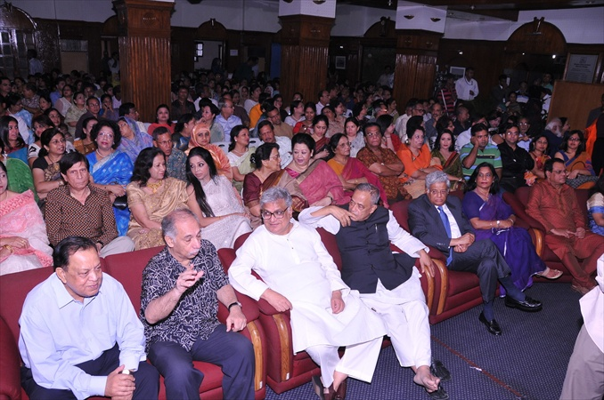 The Audience at the Musical Programme