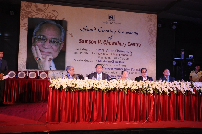 samson h chowdhury Samson hchowdhury samson hchowdhury is a successful industrial entrepreneur, an institution he was born on 25th february in.