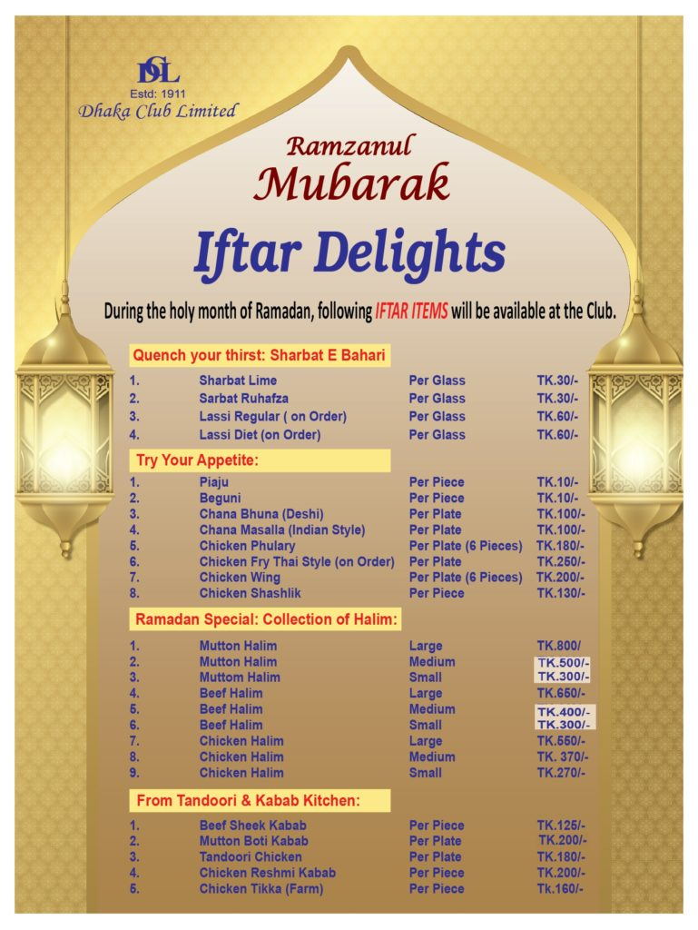 Iftar Delights (During the holy month of Ramadan ,following IFTAR